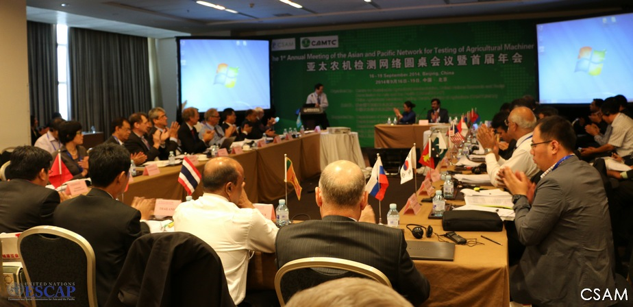 First Annual Meeting of the Asian and Pacific Network for Testing of Agricultural Machinery (ANTAM) Laid the Groundwork for Harmonizing Regional Testing Codes and Procedures, 2014