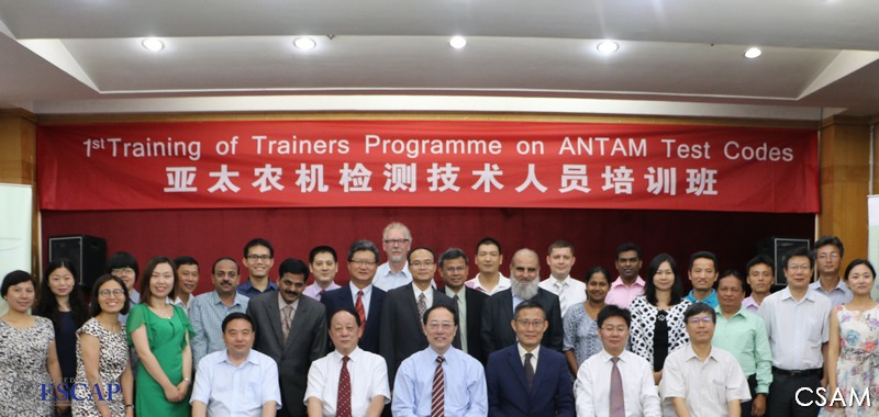 CSAM Successfully Conducted the 1st Training on ANTAM Testing Codes, 2015
