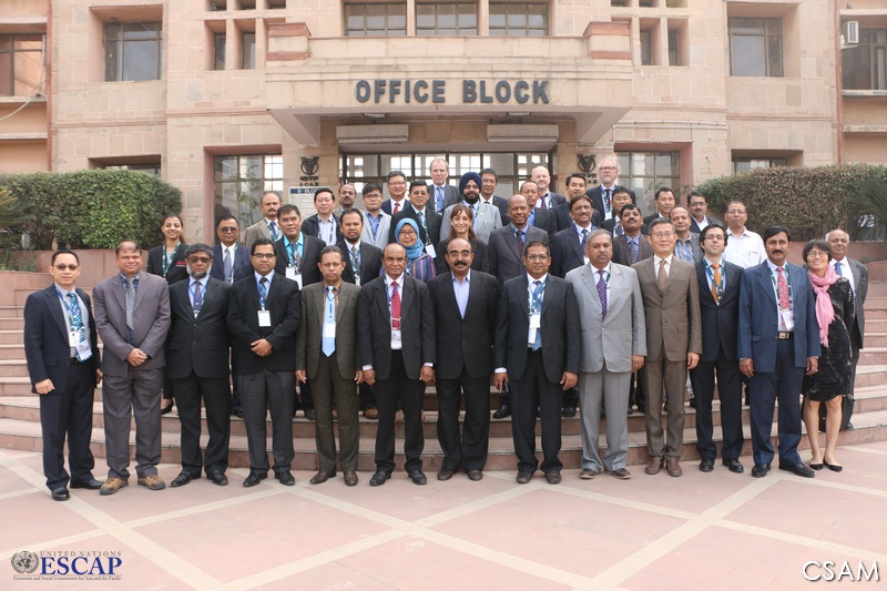 2nd Annual Meeting of ANTAM, 3-5 December 2015, New Delhi, India